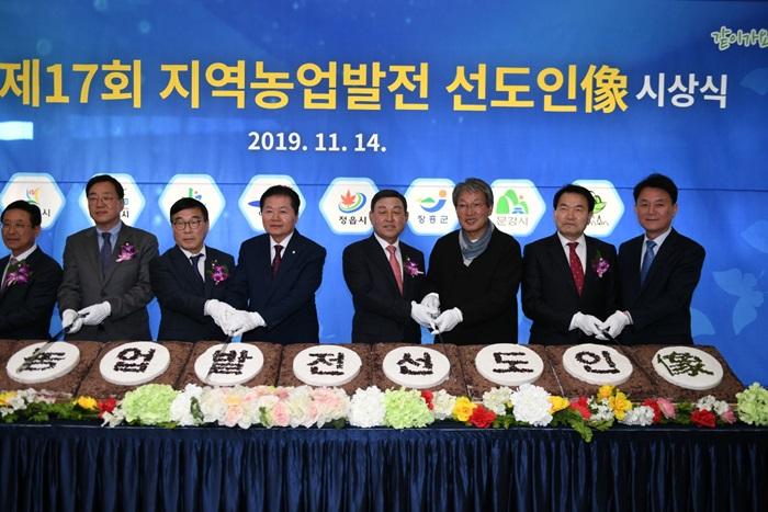 황선봉 예산군수, 2019년 지역농업발전 선도인 상 수상