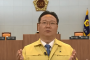 [코로나19 이겨내자!] 충남도의회 유병국 의장, 코로나19 시민 응원 영상 메시지