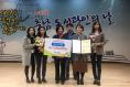 충청남도교육청학생교육문화원, 충남도지사 인증제도 '우수기관' 선정
