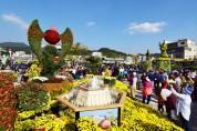 예산군, '제3회 예산장터 삼국축제' 흥행 대성공