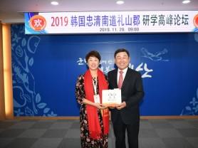 중국 북경시 초중등 교장단 및 학원원장 등 90명 예산 방문