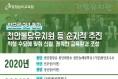 충남 내년 6곳 포함 2022년까지 16개 학교 신설 확정
