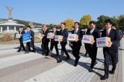 혁신도시 유치 위한 '220만 의지' 청와대 전달