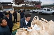 예산군, 2019년산 공공비축미곡 전량 매입 완료