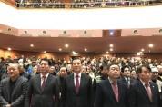 홍문표 국회의원, 예산군 의정보고회 성황리 개최