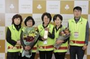 예산군 '사랑의 열매 나눔봉사단', 전국 성과보고 대회 '우수상' 수상