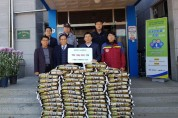 신암면노인회분회 이승우 분회장, 이웃돕기 쌀 기탁