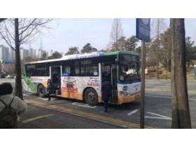충남도 시내버스 지원금 감추기 급급…의혹 증폭