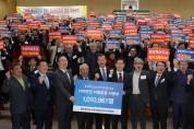 220만 충남도민의 '혁신도시 유치' 의지 뭉쳤다!