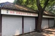 매헌윤봉길월진회, 상해 홍구공원 전시관 운영 활성화 촉구