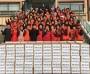 예산군여성단체협의회, '사랑의 김장나눔 행사' 개최