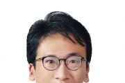[기자수첩] 4‧15 총선, 어느 선거보다 깨끗했고 우리 모두 함께 했던 선거로 기억되길