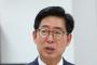 양승조 지사, '공약이행·주민소통' 잘 하는 자치단체장 선정