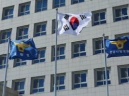 충남경찰, '선거경비통합상황실' 가동...24시간 비상근무체제 돌입