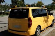 충남도·경찰 합동 어린이 통학버스 일제 점검...6,245대 대상