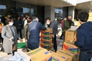 예산군, 코로나19 극복 위한 학교급식용 지역농산물 팔아주기 행사 펼쳐