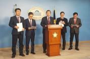 홍문표 의원, 충남·대전혁신도시특별법 공동결의문 발표
