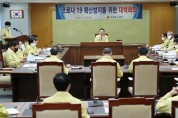 충남도의회, '코로나19' 총력 대응...내달 318회 임시회 연기‧단축 결정