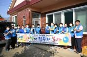 홍성지청·범죄피해자지원센터, 신암면 소외계층 찾아 집수리 봉사 실시