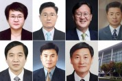 [인사] 충남도 민선7기 후반기 첫 인사 시행
