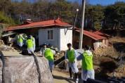 제일연탄, 설맞이 저소득층 연탄 지원