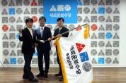 새로운보수당 충남도당 공식 창당…박중현 도당위원장 선출