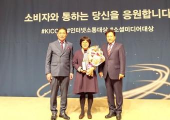 충남도, 대한민국 소셜미디어 '대상' 수상...2년 연속
