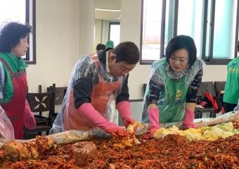 예산읍 남녀새마을지도자협의회, 사랑의 김장 나누기 행사 펼쳐