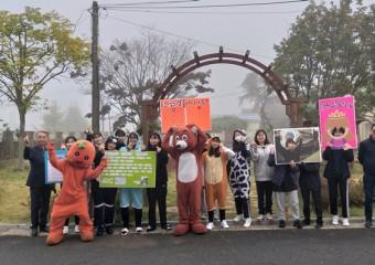 예산여고, 제90주년 학생독립운동 기념일 행사 개최
